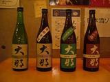 新登場日本酒!