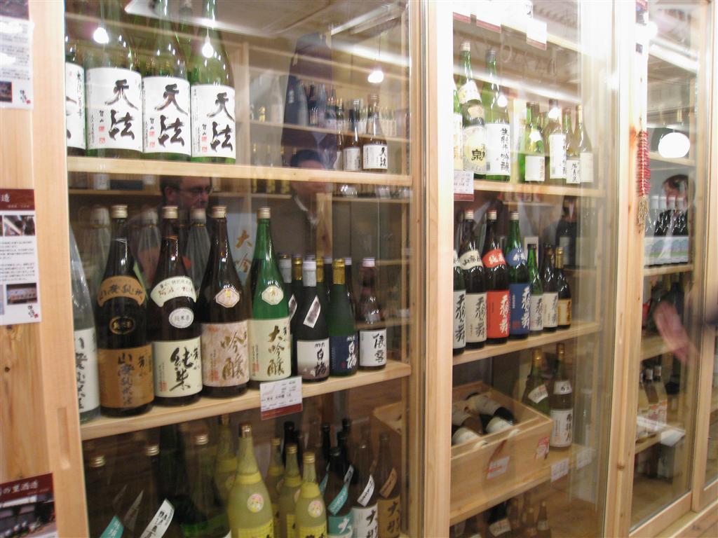 日本酒ゾーン