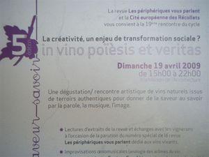 DSCF6051_R
