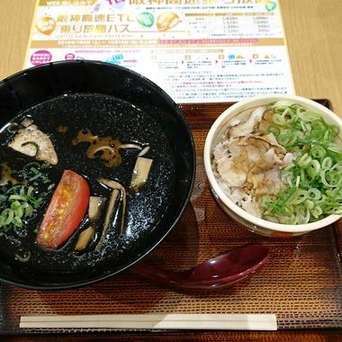 19-08-11-04-32-42-109_photo