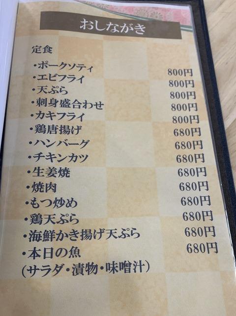 3DB2EE69-AEE6-4BAA-B883-F3DCBA3F3DC1