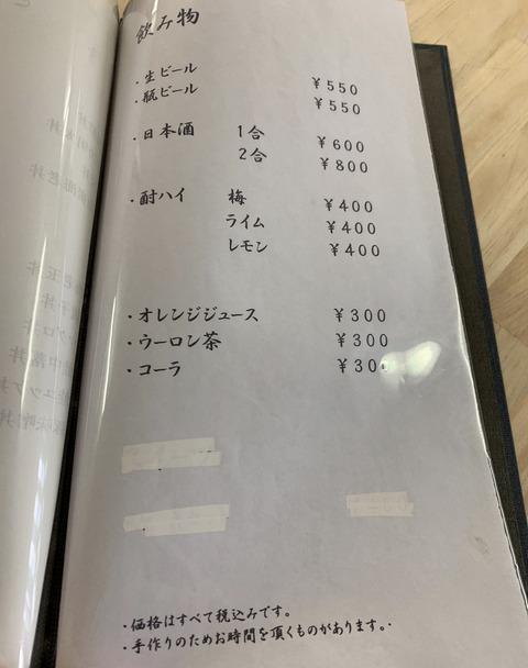8B52BED6-BC42-40FB-9F1D-C51A36A12F25