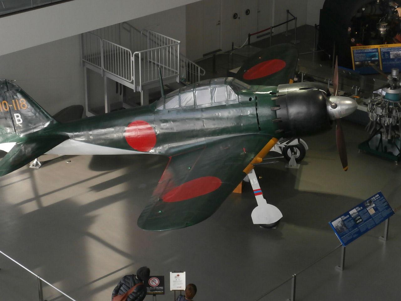 零戦63型