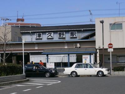 P3220006