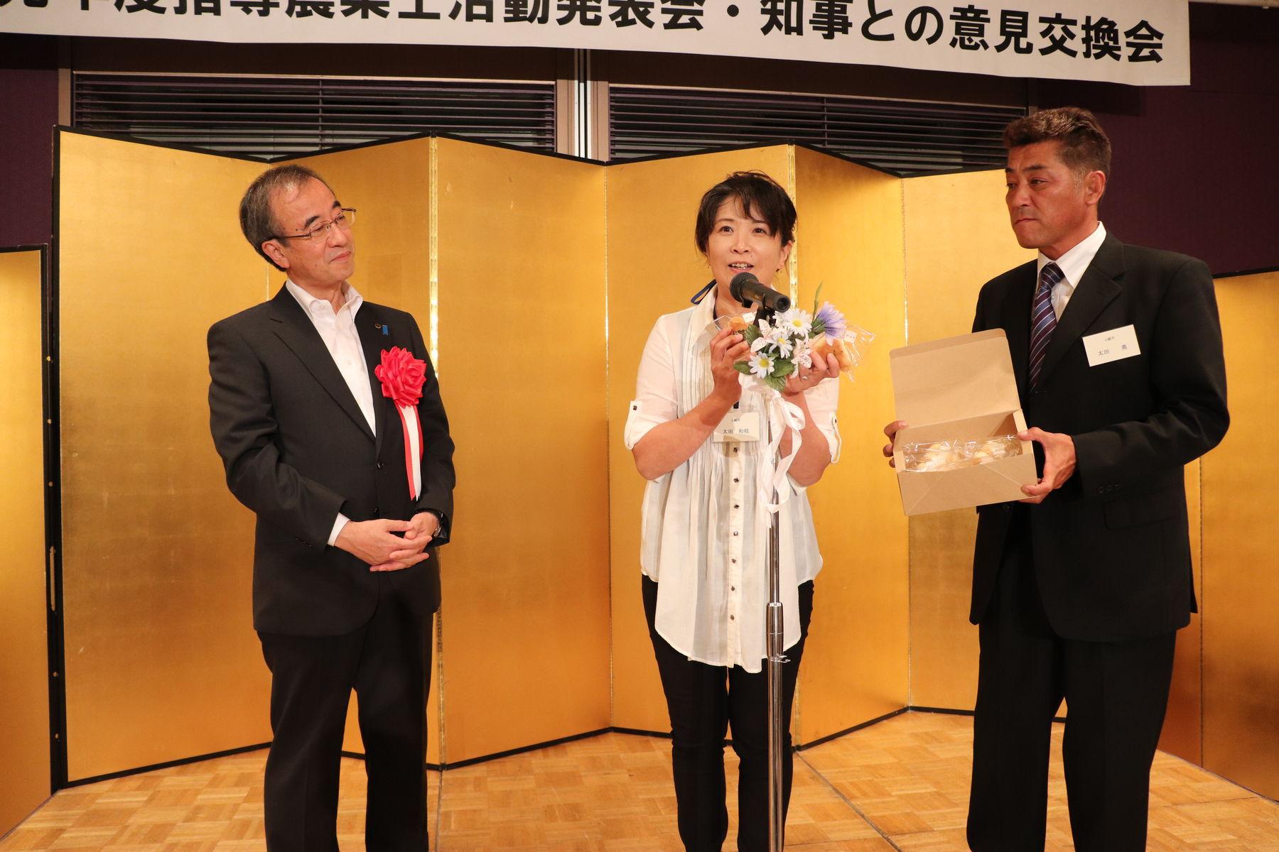新潟県知事との情報交換会