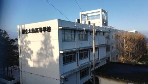 photo_2020-02-17_09-55-55