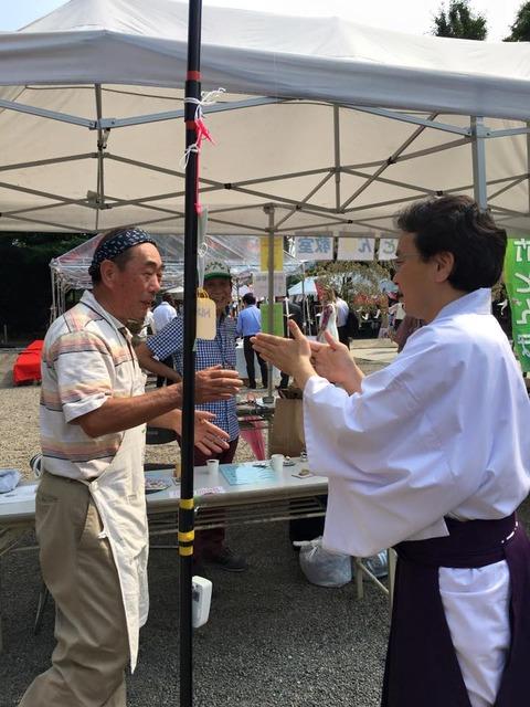 夏詣矢野禰宜さんがトルネードに挑戦2016