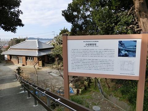 odanikeiriguchi
