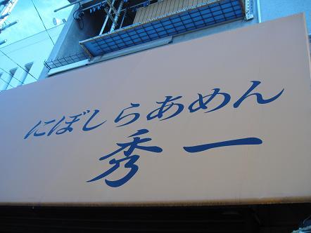 1695cbb1.jpg