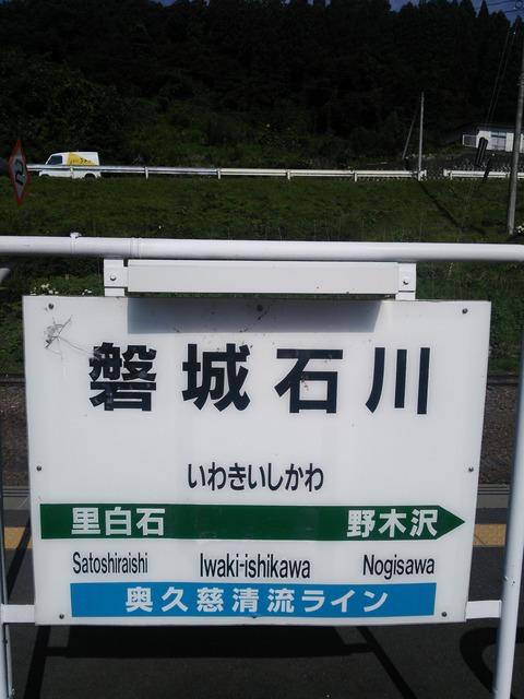 DSC_0989