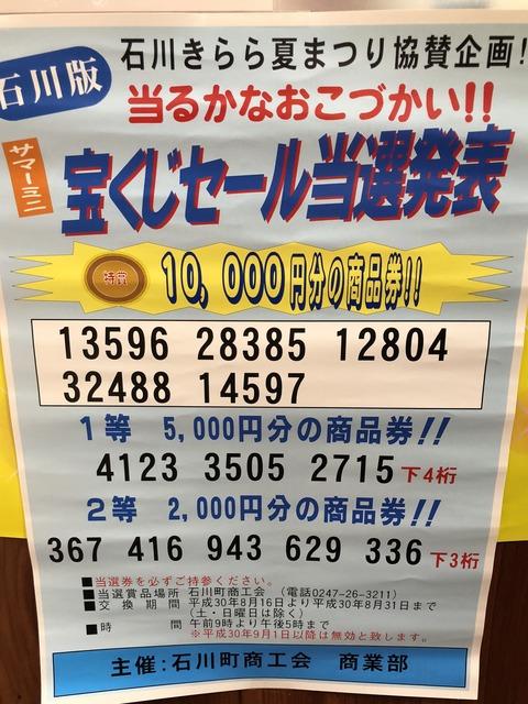 A1848F28-C647-45B4-9EBF-078D45C85A10