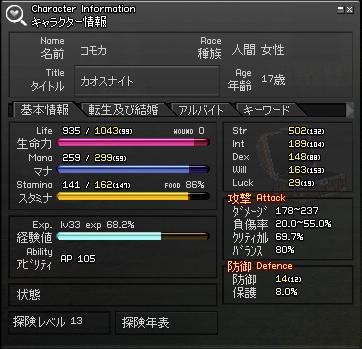 STR500