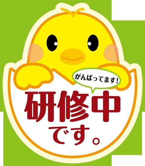http://livedoor.blogimg.jp/komokomopo/imgs/0/1/01c64b52.png