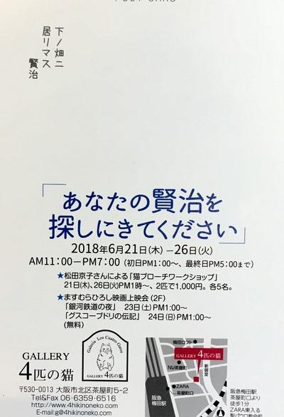 615073CA-096B-463F-8C8C-ACADFEBBE961
