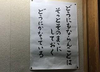 IMG_1720 - コピー