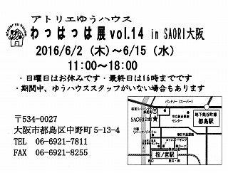 IMG_20160529_0003