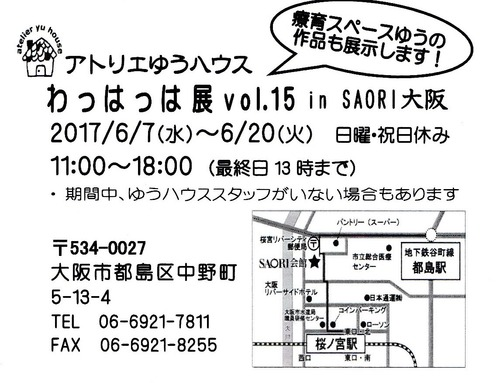 IMG_20170602_0001 (2)