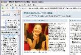 Mozilla Firefox + Sage
