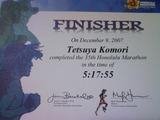 2007ホノルルマラソン完走証