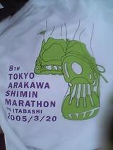 05-03-20_13-31.jpg