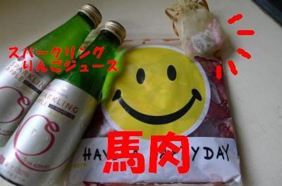 maruhiji8.jpg
