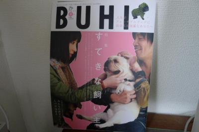 buhidayo1_convert_20110530090324.jpg