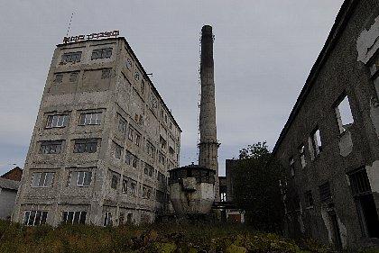 王子製紙落合工場の写真