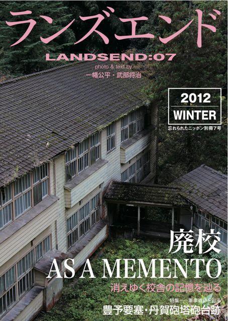 landsend07_p01