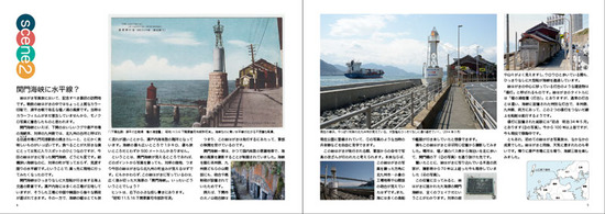 p04-05_blog用