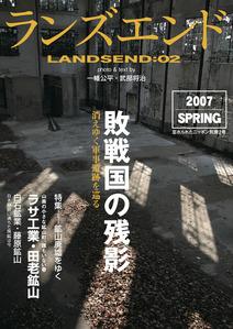 landsend02