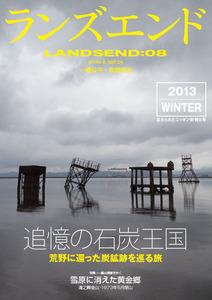 landsend08