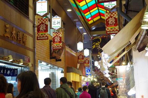 錦市場を散策