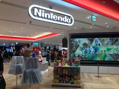 NintendoTokyo
