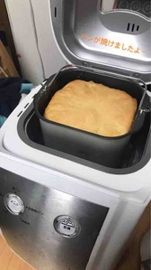 パンが焼けましたよ~