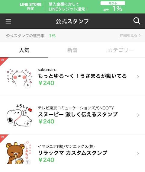 20190907_144207000_iOS