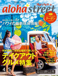 cover2019-04