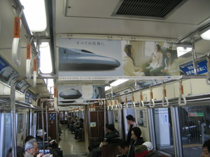 九州新幹線開業画像 045
