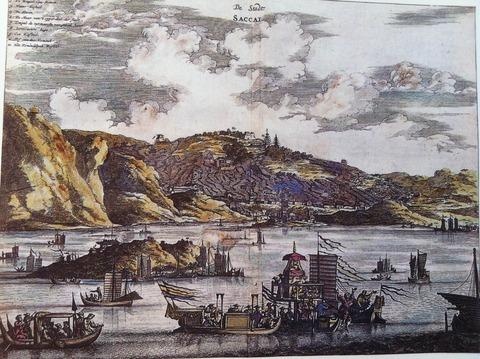 35堺市図モンタヌス日本誌挿絵・オランダ語版1669年