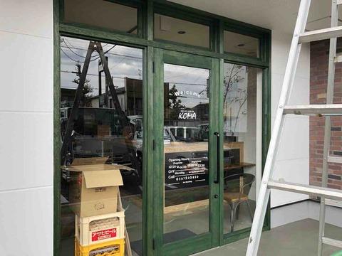 『スープカフェ スペインバル コマ(SOUP CAFE SPAIN BAR KOMA)』店舗入口
