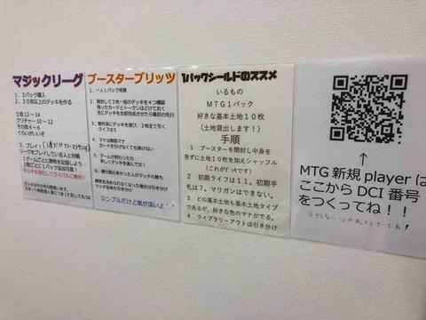 『Card & Space 尾張堂』リーグ、大会