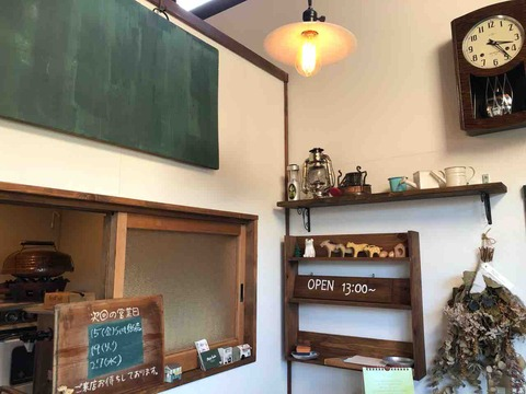 『納屋のパン屋さん Kiitos』4964