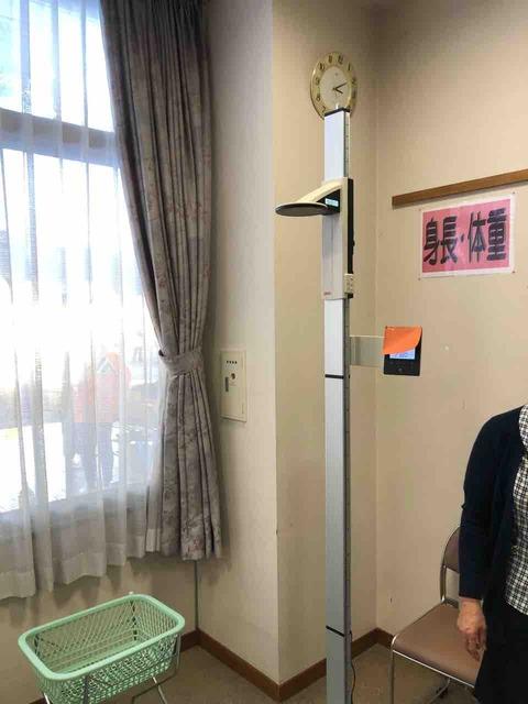 『農業まつり』江南厚生病院のブース・身長・体重、BMI