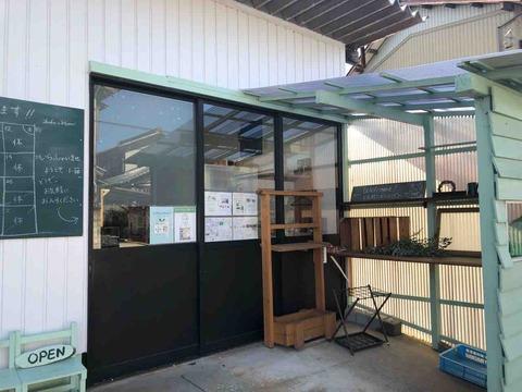 雑貨とお教室カフェ『小箱』店舗入口