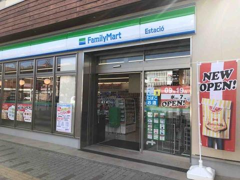 『ファミリーマート エスタシオ江南駅店』店舗入口