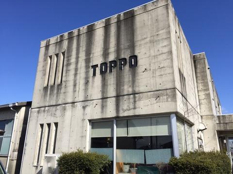 『TOPPO』モーニング