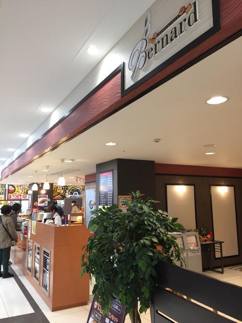 「ピアゴ江南店」『ベルナール』モーニング