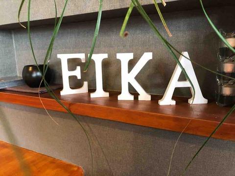『栄夏 EIKA Cafe & Restaurant』