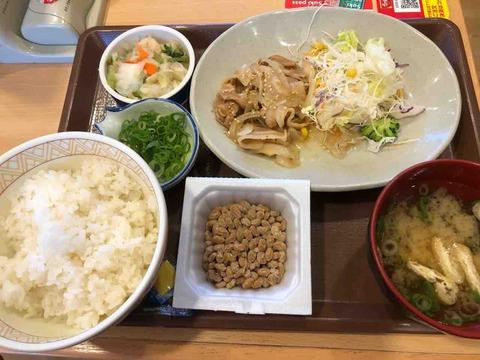 『すき家 江南大間店』豚生姜焼き朝食