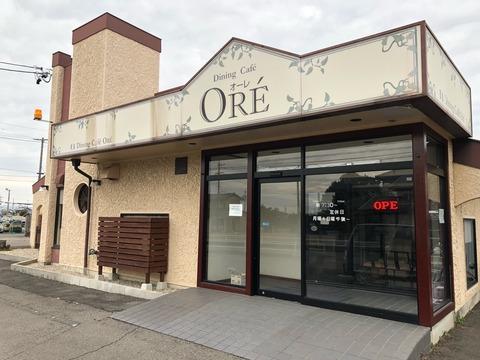 『ダイニングカフェ オーレ(Dining Café ORÉ)』店舗外観