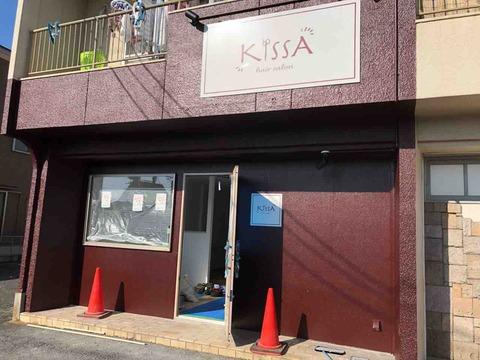『hair salon KISSA (キッサ)』工事中